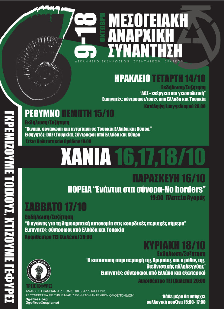 mediterranean_anarchist_meeting_crete_gr