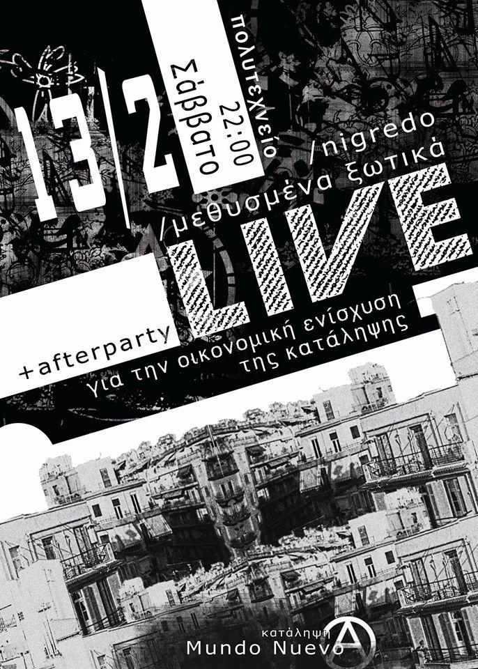 live_13_2_web